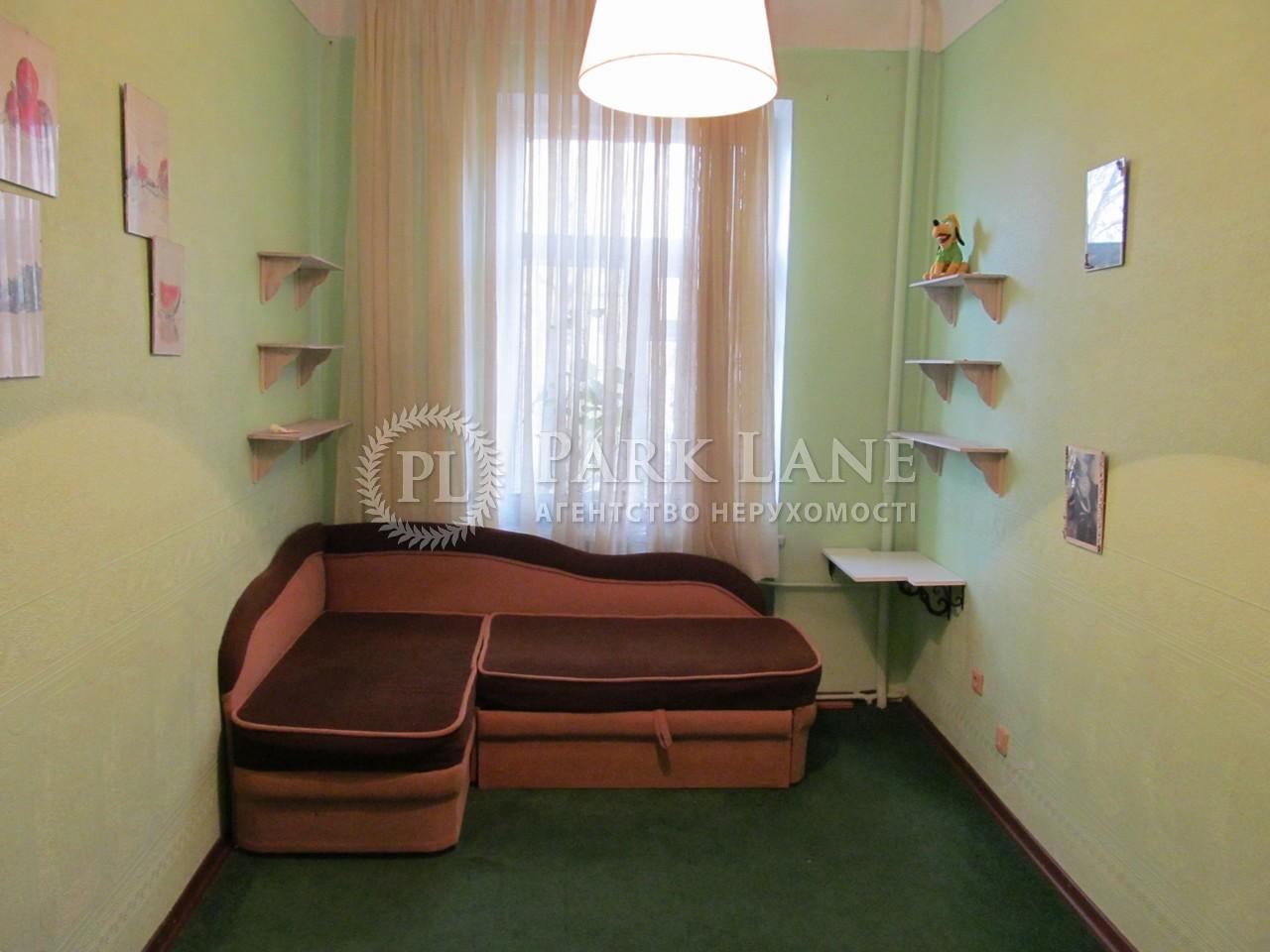 Квартира C-93367, Шелковичная, 38, Киев - Фото 7
