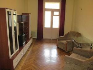 Квартира C-93367, Шелковичная, 38, Киев - Фото 4