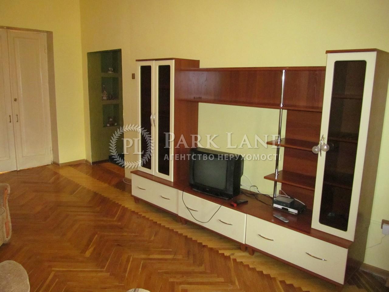 Квартира C-93367, Шелковичная, 38, Киев - Фото 6