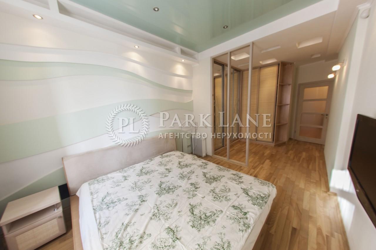 Квартира вул. Ковпака, 17, Київ, K-17581 - Фото 10