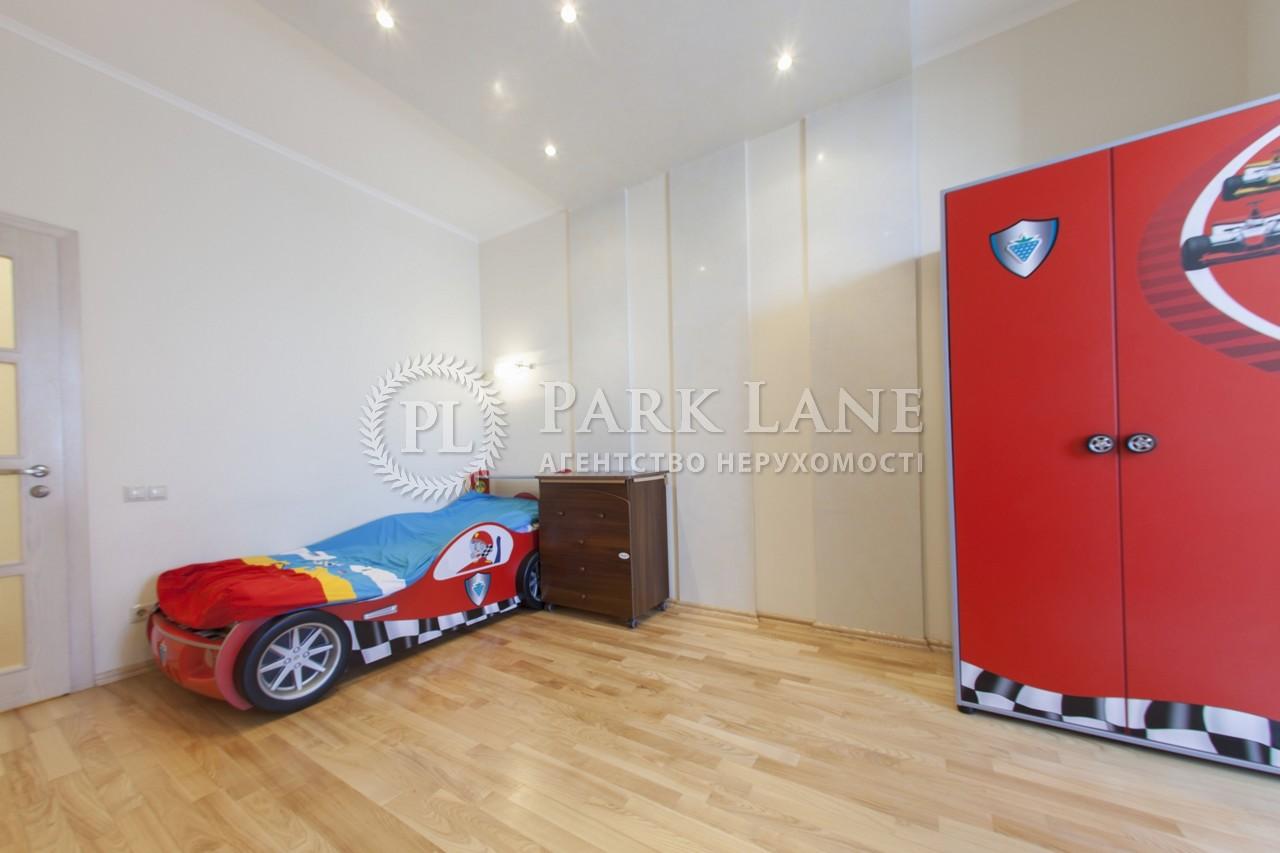 Квартира вул. Ковпака, 17, Київ, K-17581 - Фото 12