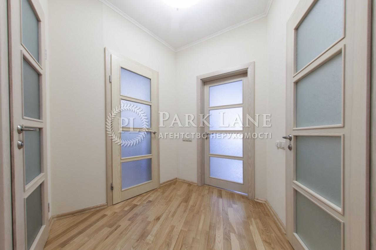 Квартира вул. Ковпака, 17, Київ, K-17581 - Фото 16