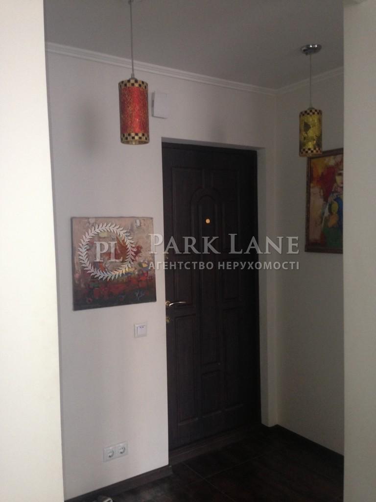 Квартира ул. Приозерная, 2б, Киев, X-7113 - Фото 9