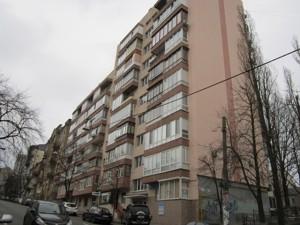 Салон краси, Z-1385118, Гончара О., Київ - Фото 1