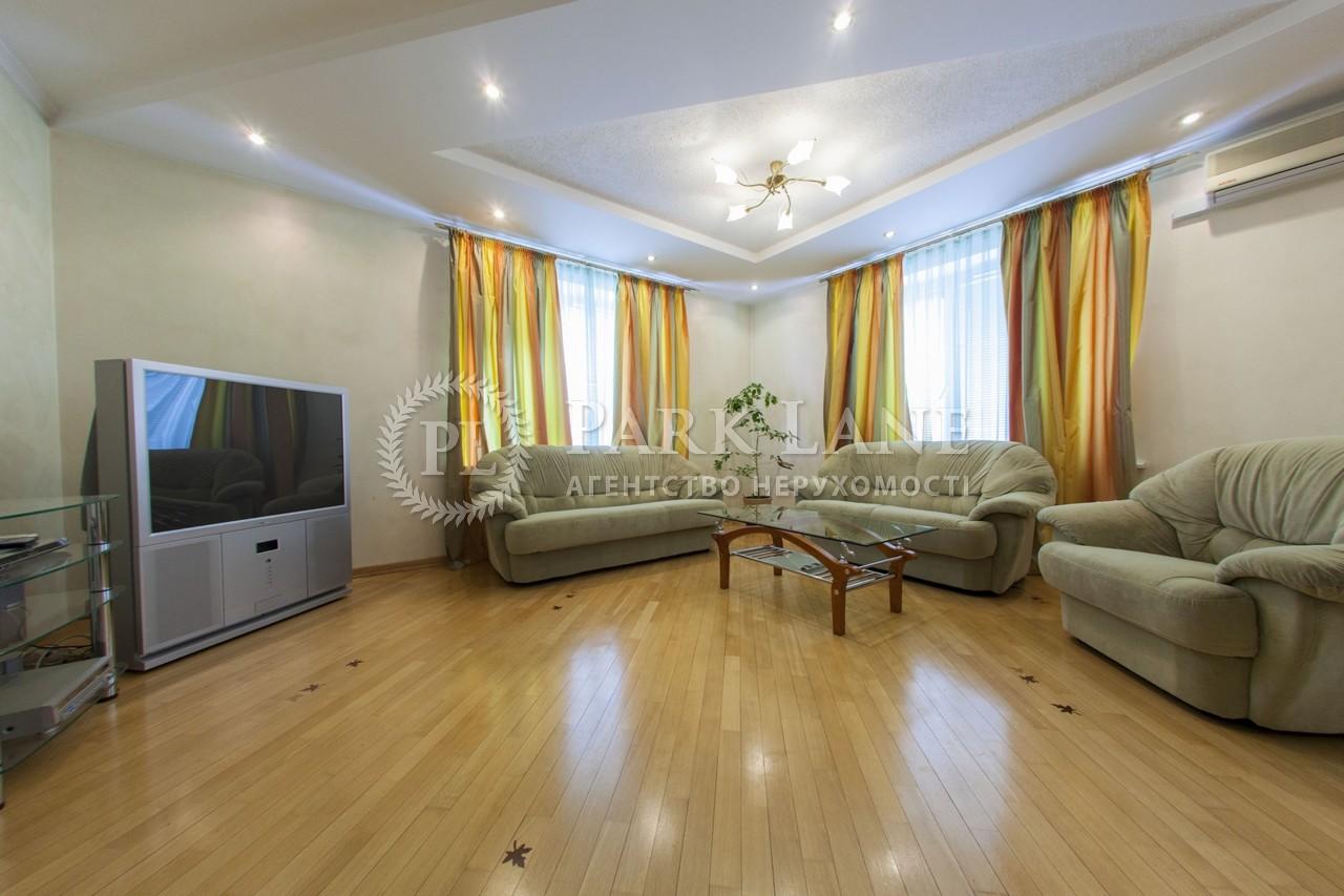 Квартира ул. Княжий Затон, 2/30, Киев, Z-69501 - Фото 3
