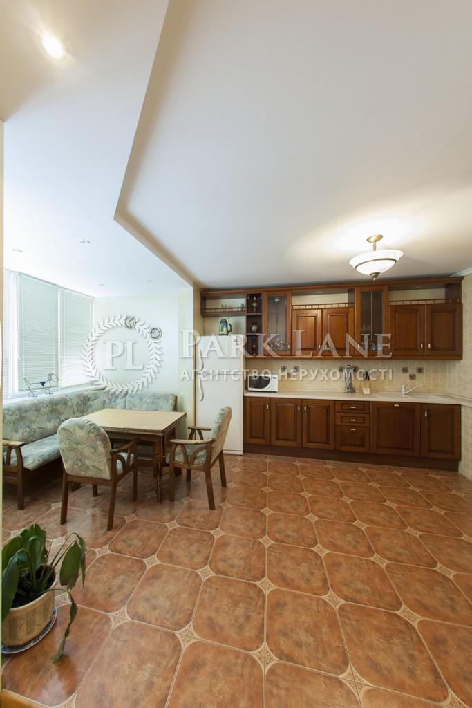 Квартира ул. Княжий Затон, 2/30, Киев, Z-69501 - Фото 5
