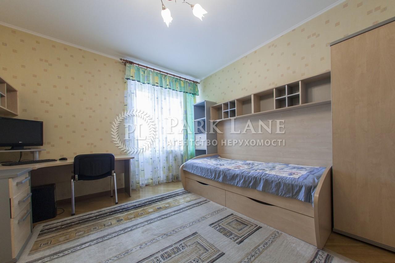 Квартира ул. Княжий Затон, 2/30, Киев, Z-69501 - Фото 12