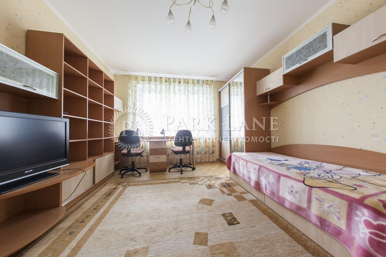 Квартира ул. Княжий Затон, 2/30, Киев, Z-69501 - Фото 10