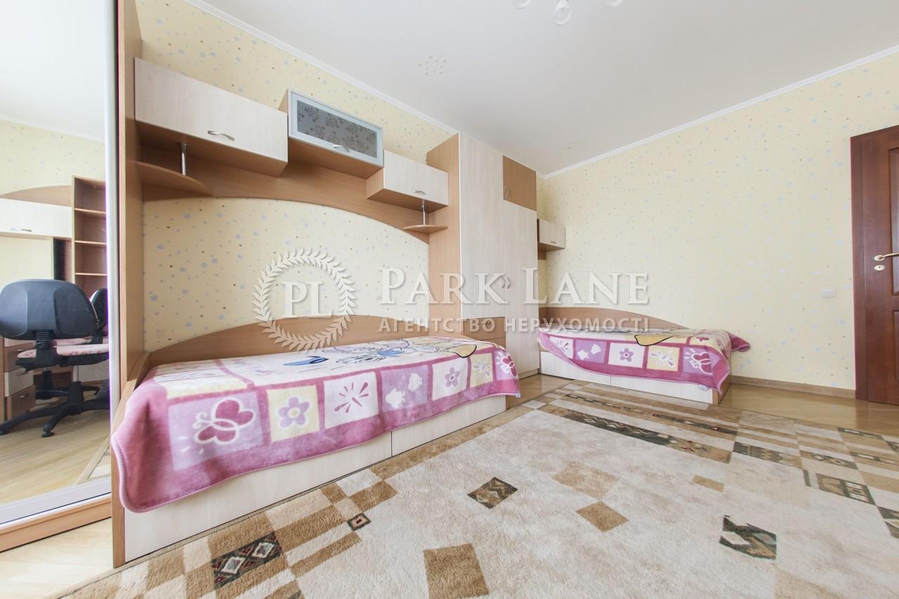 Квартира ул. Княжий Затон, 2/30, Киев, Z-69501 - Фото 11