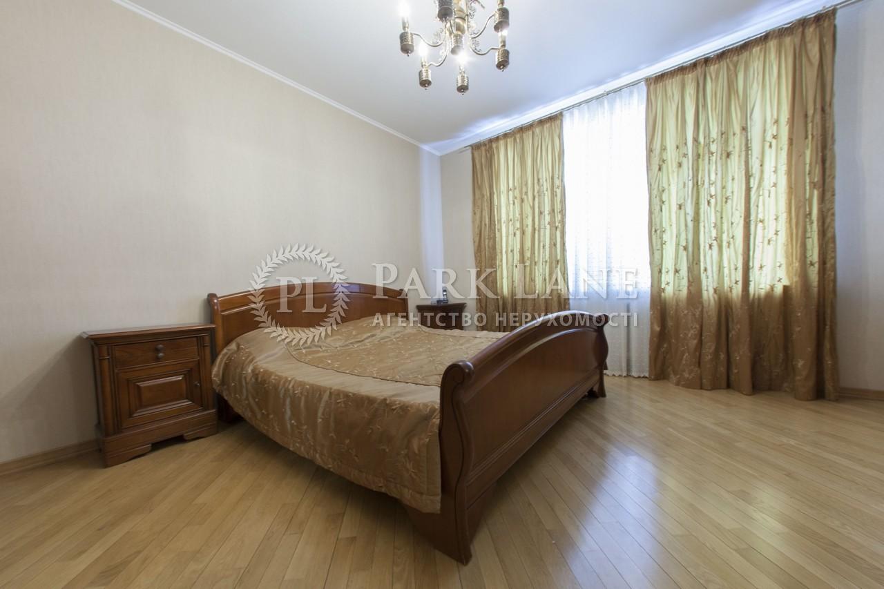 Квартира ул. Княжий Затон, 2/30, Киев, Z-69501 - Фото 8