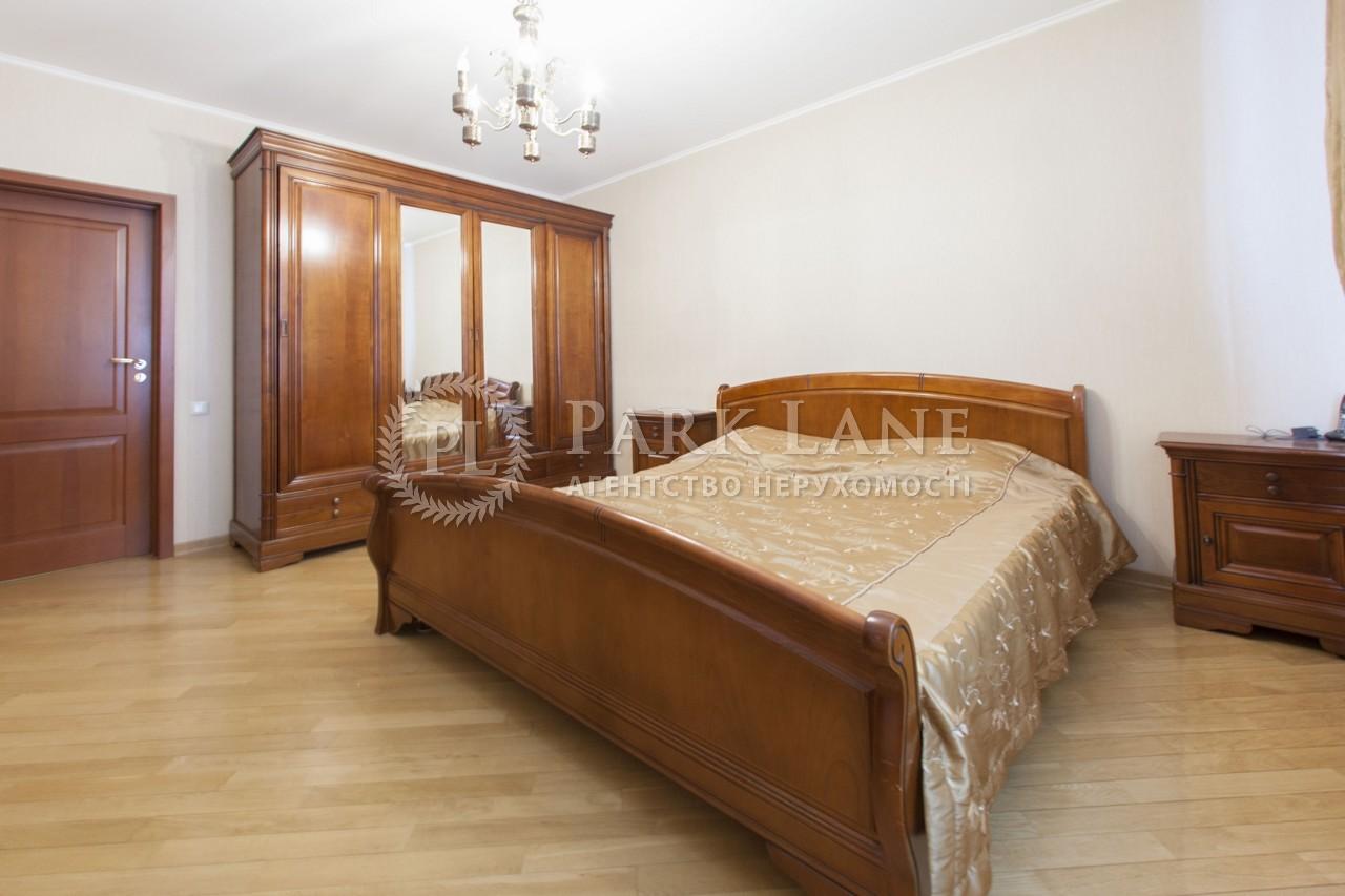 Квартира ул. Княжий Затон, 2/30, Киев, Z-69501 - Фото 9