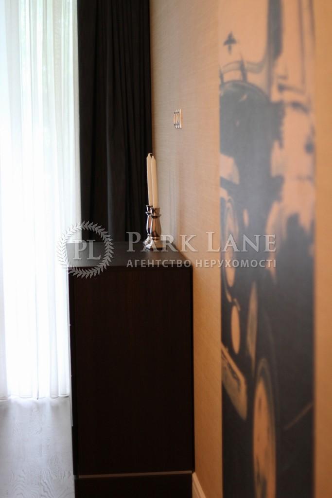 Квартира ул. Барбюса Анри, 22/26, Киев, Z-1239116 - Фото 5