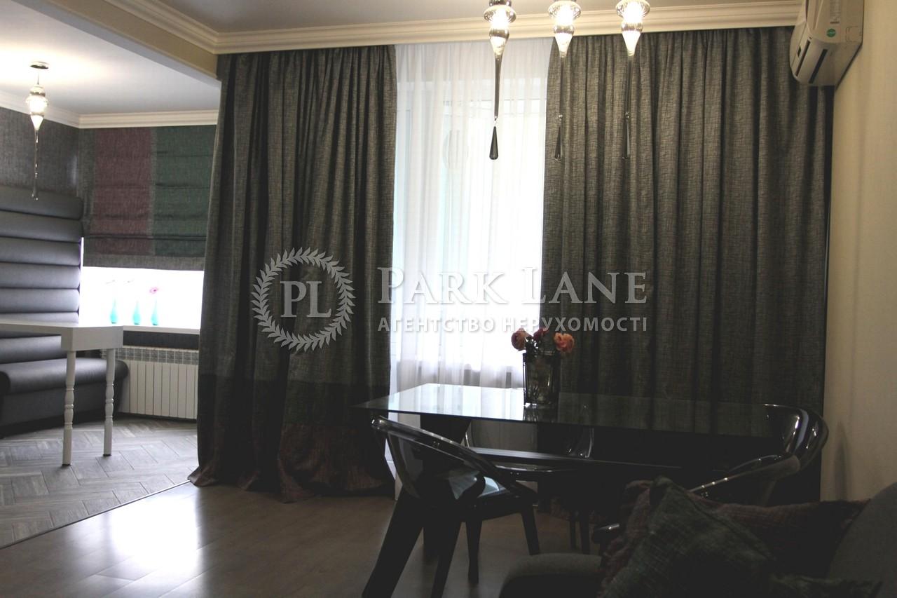 Квартира ул. Барбюса Анри, 22/26, Киев, Z-1239116 - Фото 4