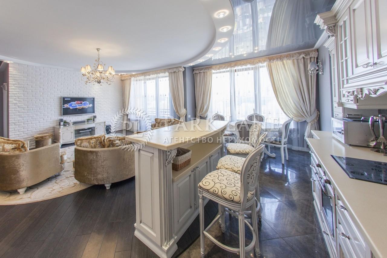 Квартира ул. Жилянская, 59, Киев, F-25573 - Фото 6