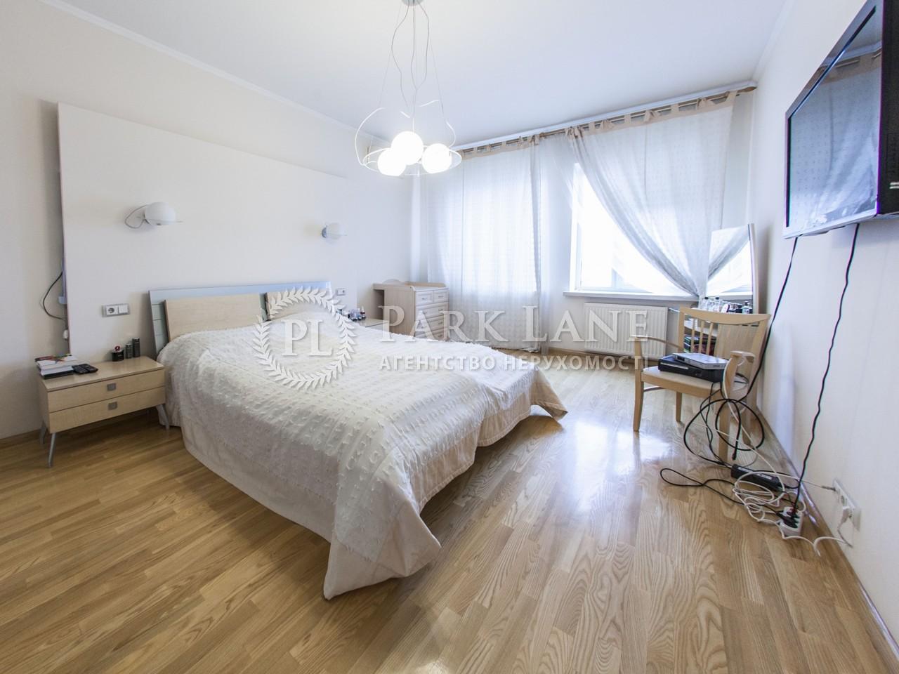 Квартира ул. Ковпака, 17, Киев, A-92183 - Фото 7