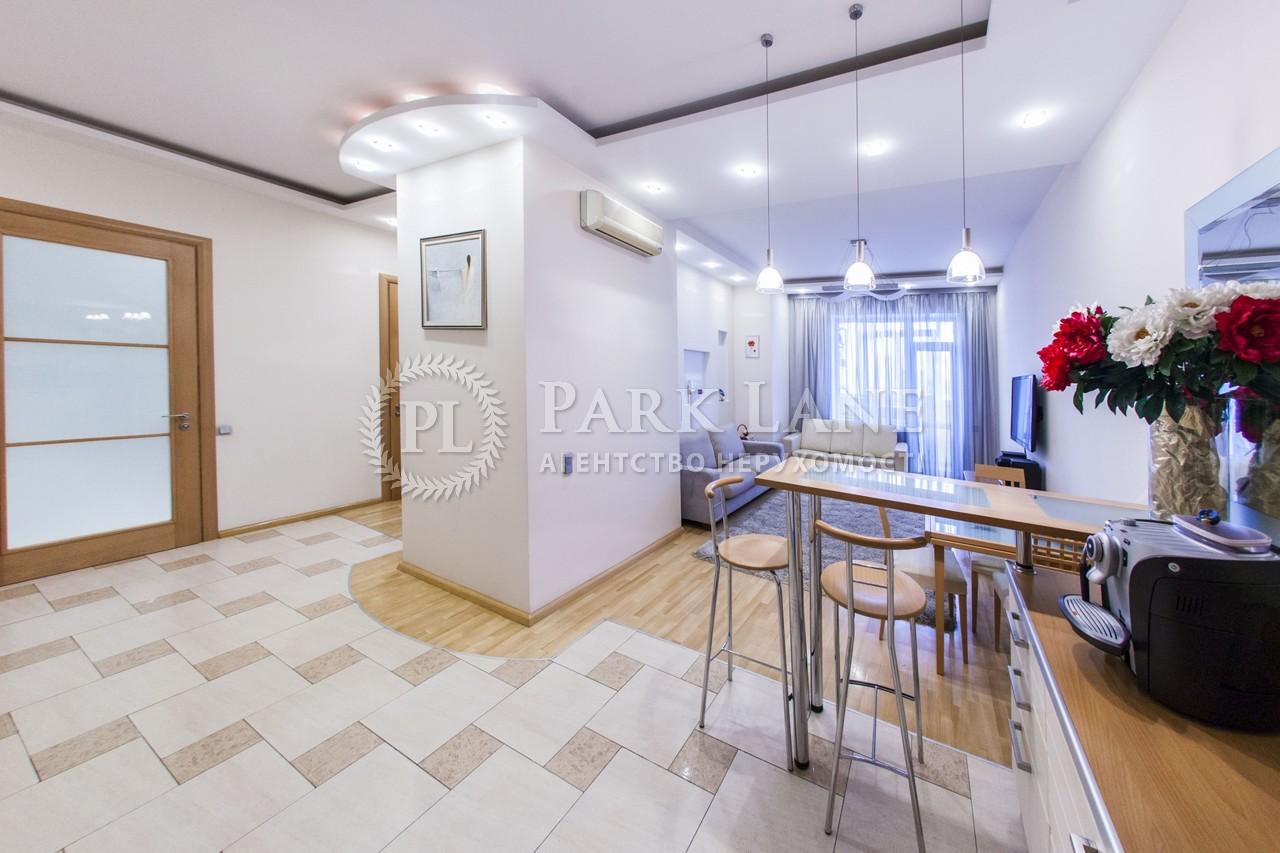 Квартира ул. Ковпака, 17, Киев, A-92183 - Фото 13