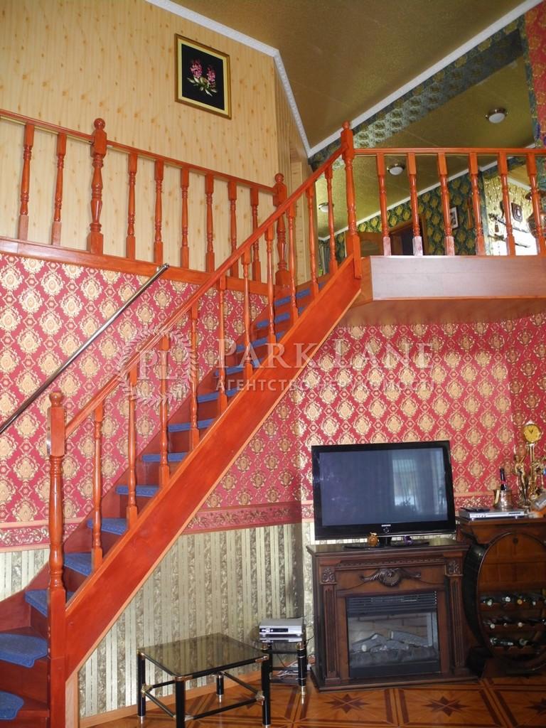 Дом Лютеж, Z-1367737 - Фото 3