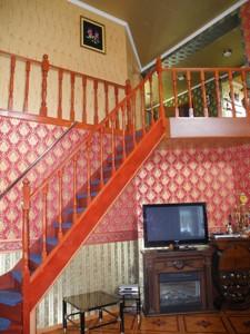Дом Z-1367737, Лютеж - Фото 3