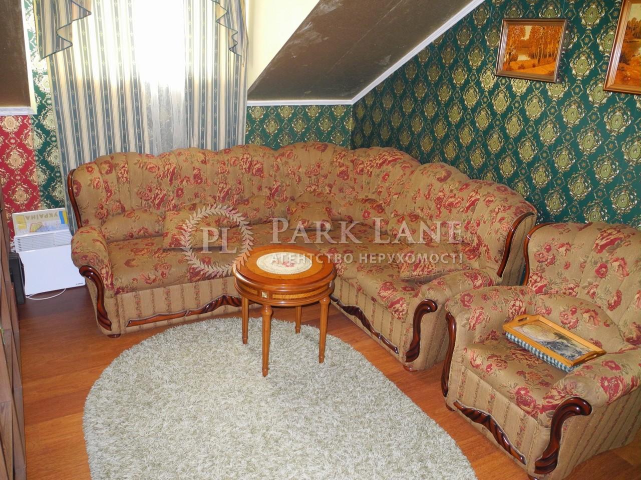 Дом Лютеж, Z-1367737 - Фото 6
