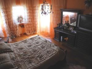 Дом Z-1367737, Лютеж - Фото 9