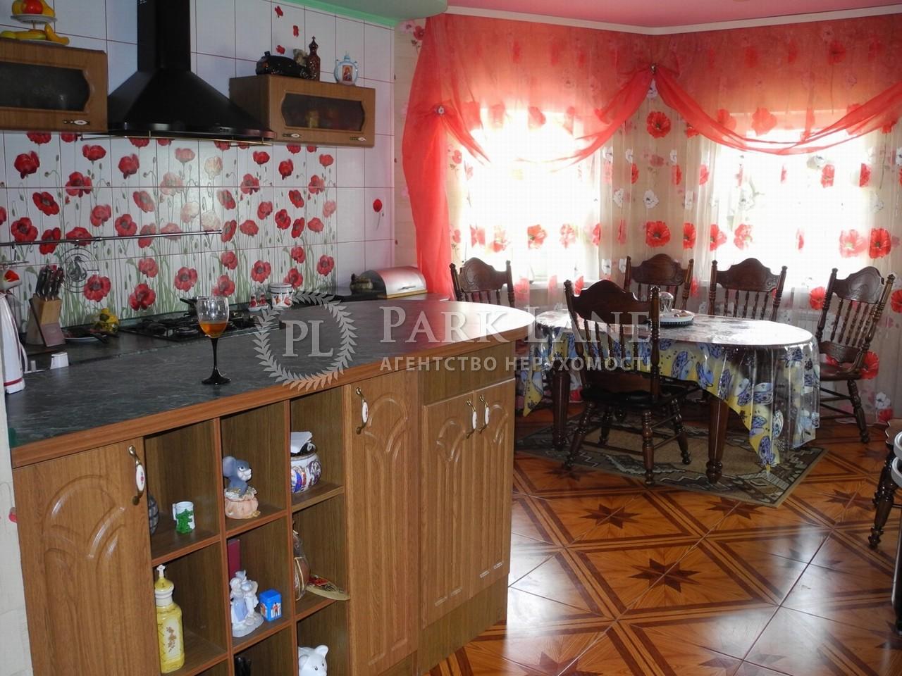Дом Лютеж, Z-1367737 - Фото 5