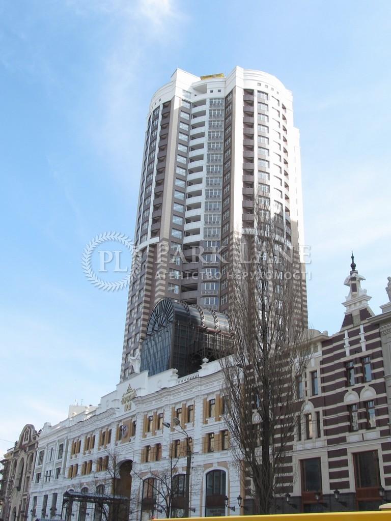 Квартира ул. Глубочицкая, 32а, Киев, B-95540 - Фото 1
