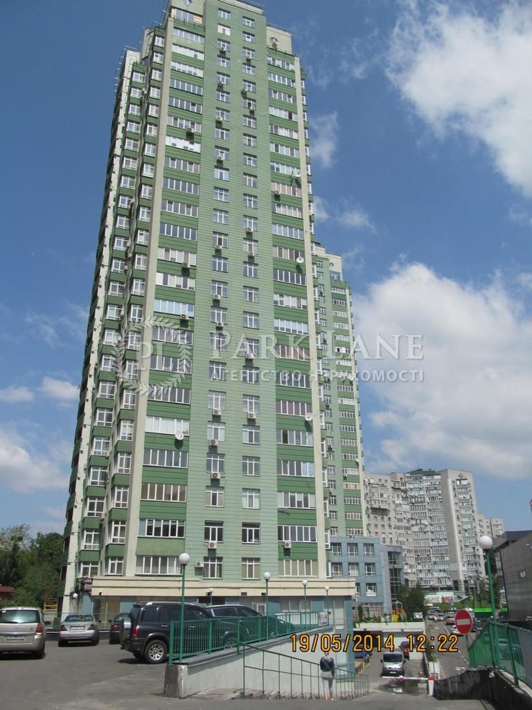 Квартира B-91734, Лобановского просп. (Краснозвездный просп.), 4г, Киев - Фото 3