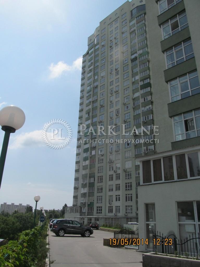 Квартира B-91734, Лобановского просп. (Краснозвездный просп.), 4г, Киев - Фото 4