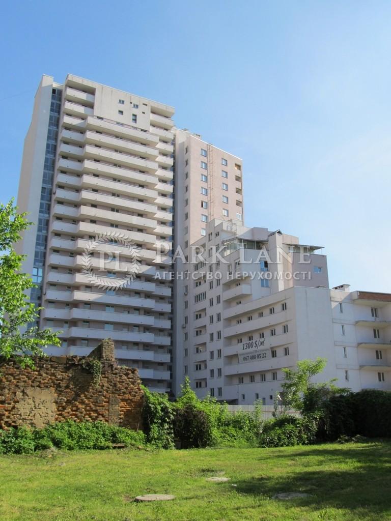 Квартира ул. Ямская, 35/34, Киев, D-35852 - Фото 11