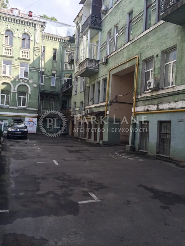 Квартира I-13114, Лютеранская, 3, Киев - Фото 5