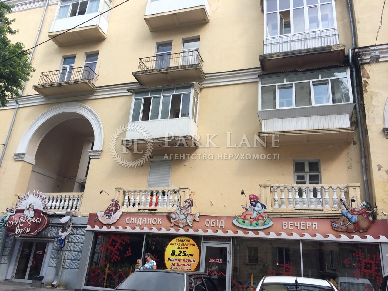 Квартира I-13114, Лютеранская, 3, Киев - Фото 6