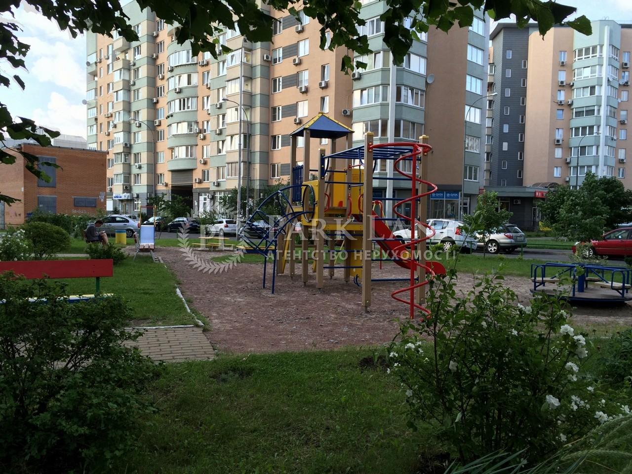 Квартира ул. Окипной Раиcы, 10а, Киев, Z-954318 - Фото 3