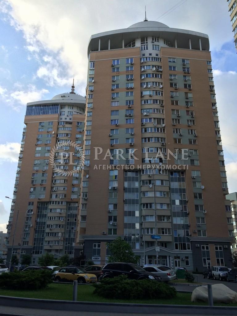 Квартира ул. Окипной Раиcы, 10а, Киев, A-98474 - Фото 1
