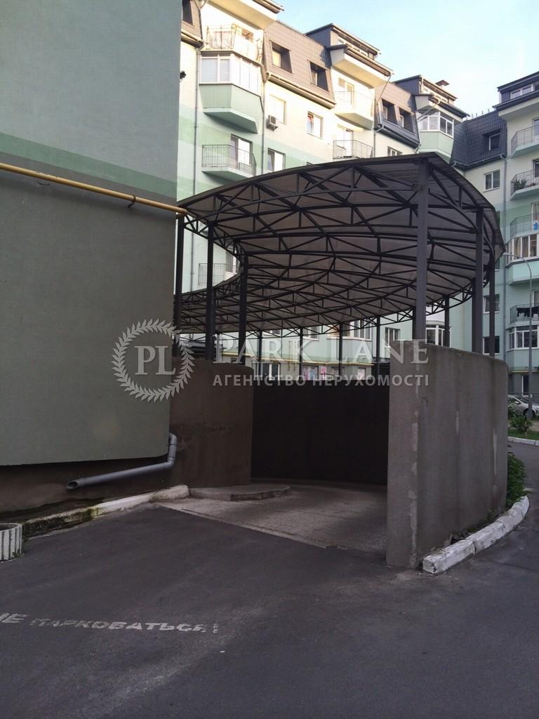 Квартира ул. Дьяченко, 20, Киев, R-15495 - Фото 9