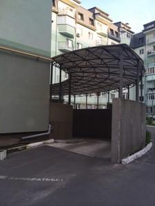 Квартира Z-1133734, Дяченка, 20, Київ - Фото 3