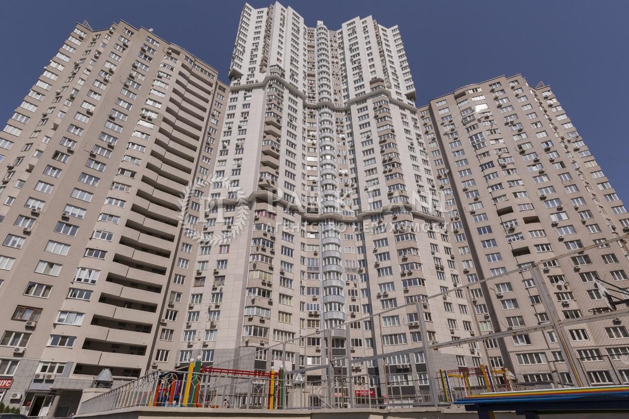 Квартира Z-1480882, Княжий Затон, 21, Киев - Фото 1