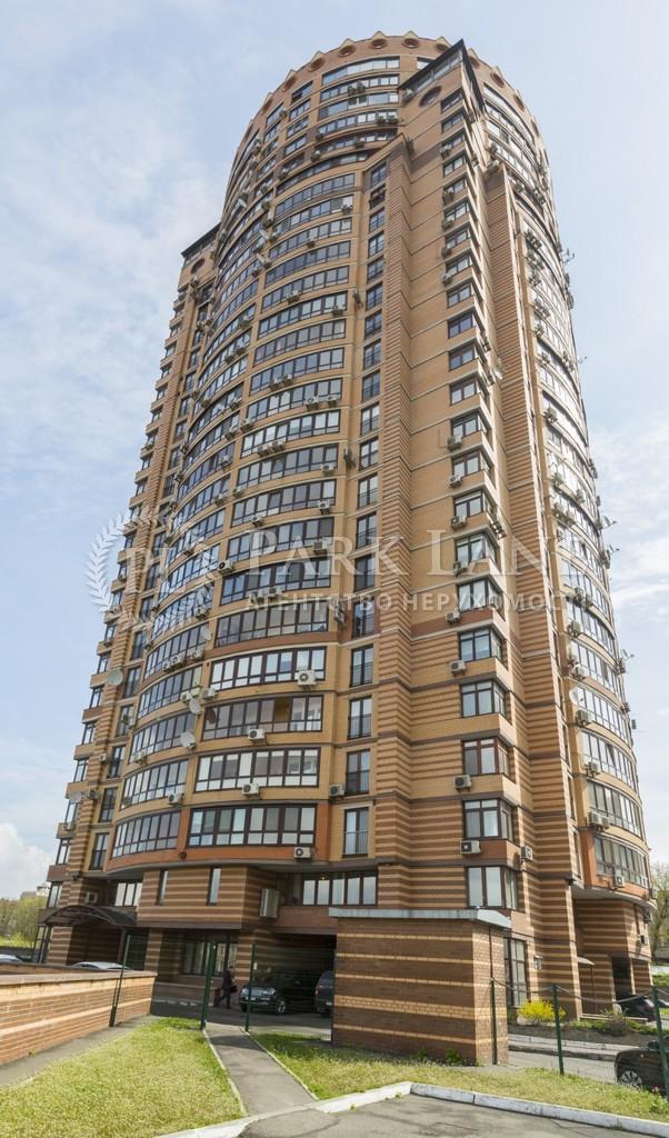 Квартира вул. Панаса Мирного, 28а, Київ, B-96250 - Фото 1