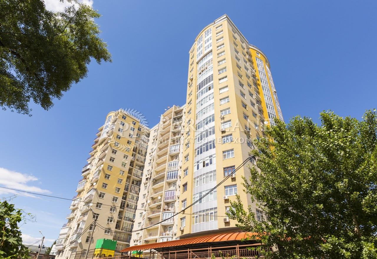 Квартира ул. Антоновича (Горького), 72, Киев, X-26256 - Фото 31