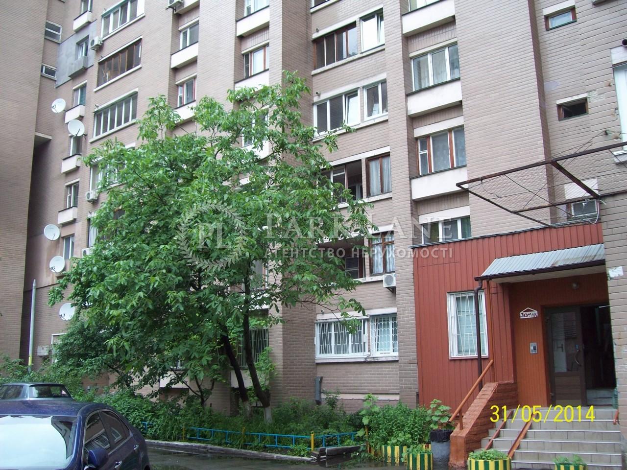 Квартира ул. Антоновича (Горького), 104, Киев, R-34944 - Фото 10