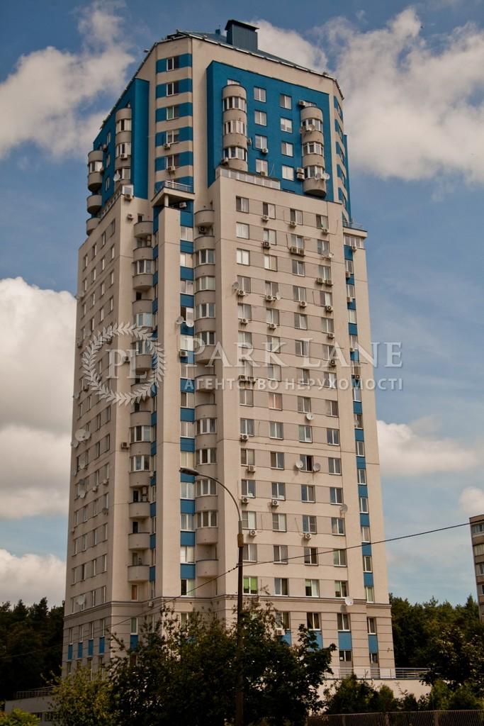 Квартира ул. Чаадаева Петра, 2в, Киев, R-9083 - Фото 1