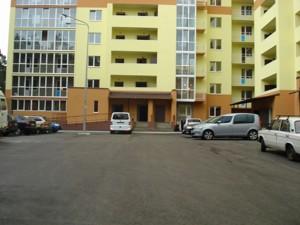 Квартира K-24290, Матикіна Генерала, 12, Київ - Фото 3