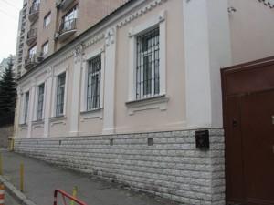 Коммерческая недвижимость, Z-948796, Дончука Василия, Шевченковский район
