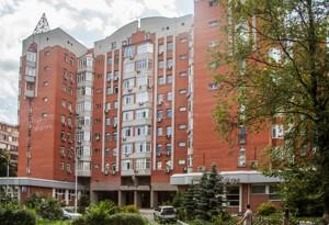 Квартира B-96611, Боткина, 4, Киев - Фото 2