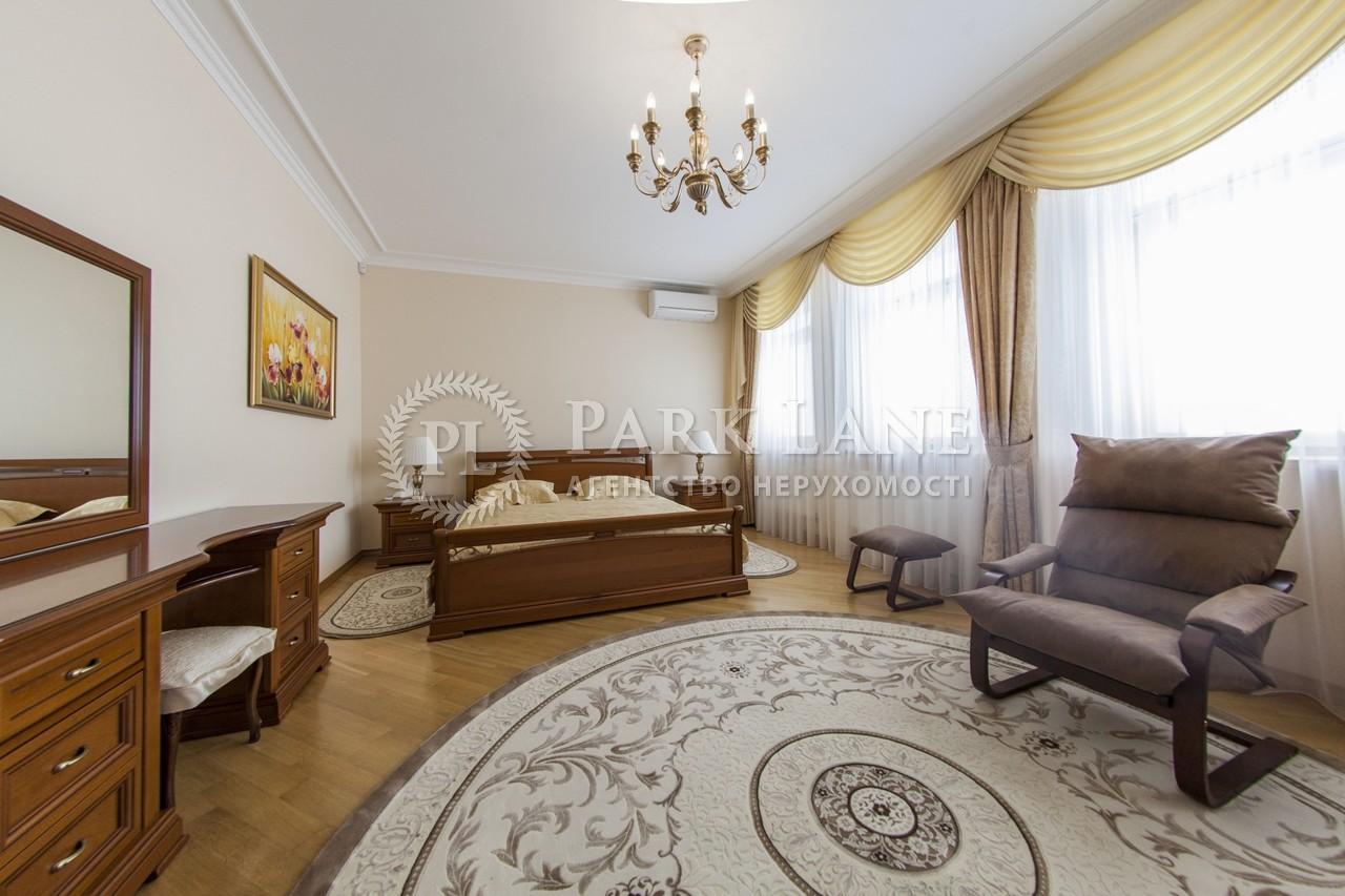 Квартира вул. Ольгинська, 6, Київ, K-18651 - Фото 8