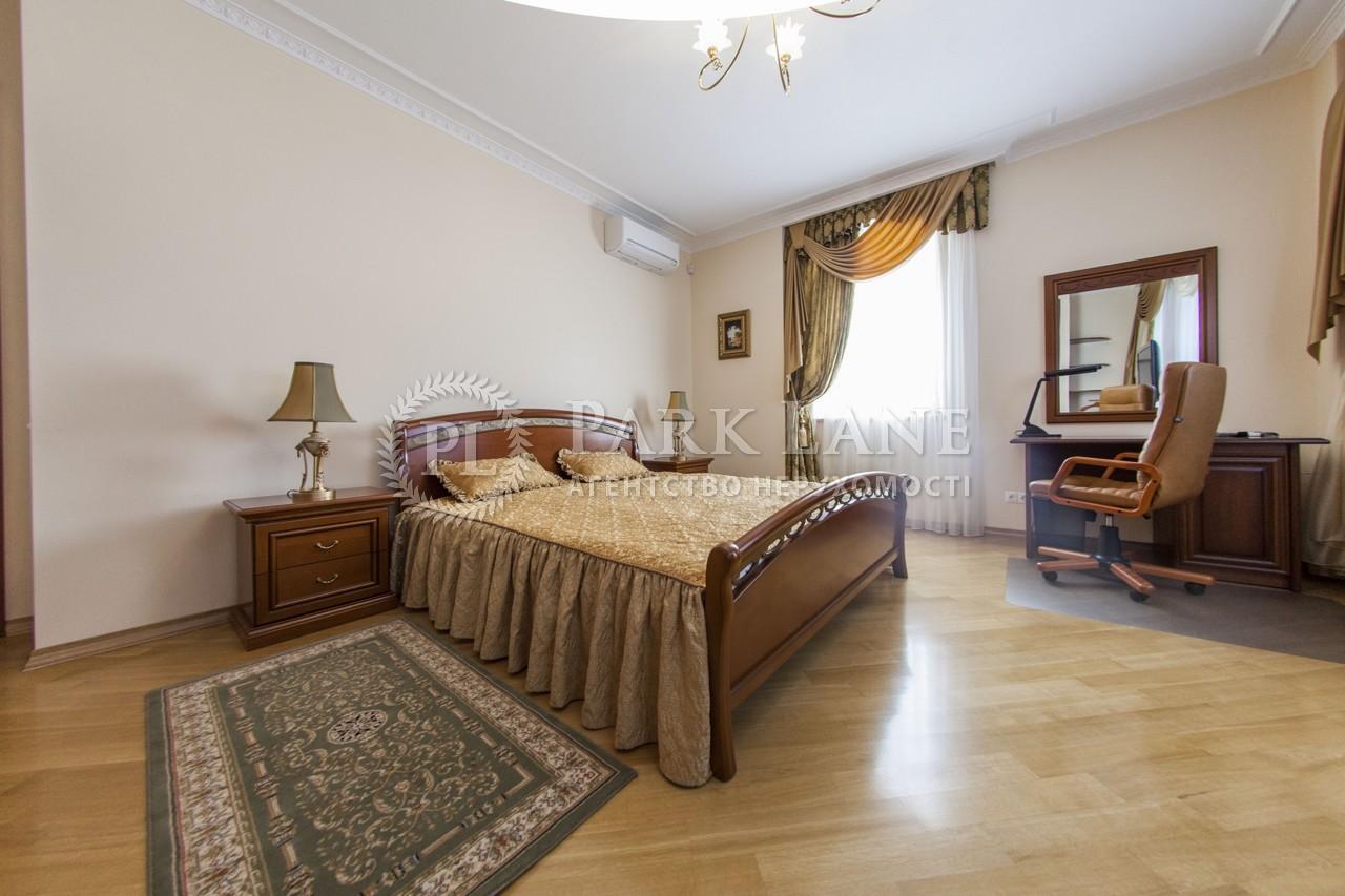 Квартира вул. Ольгинська, 6, Київ, K-18651 - Фото 13