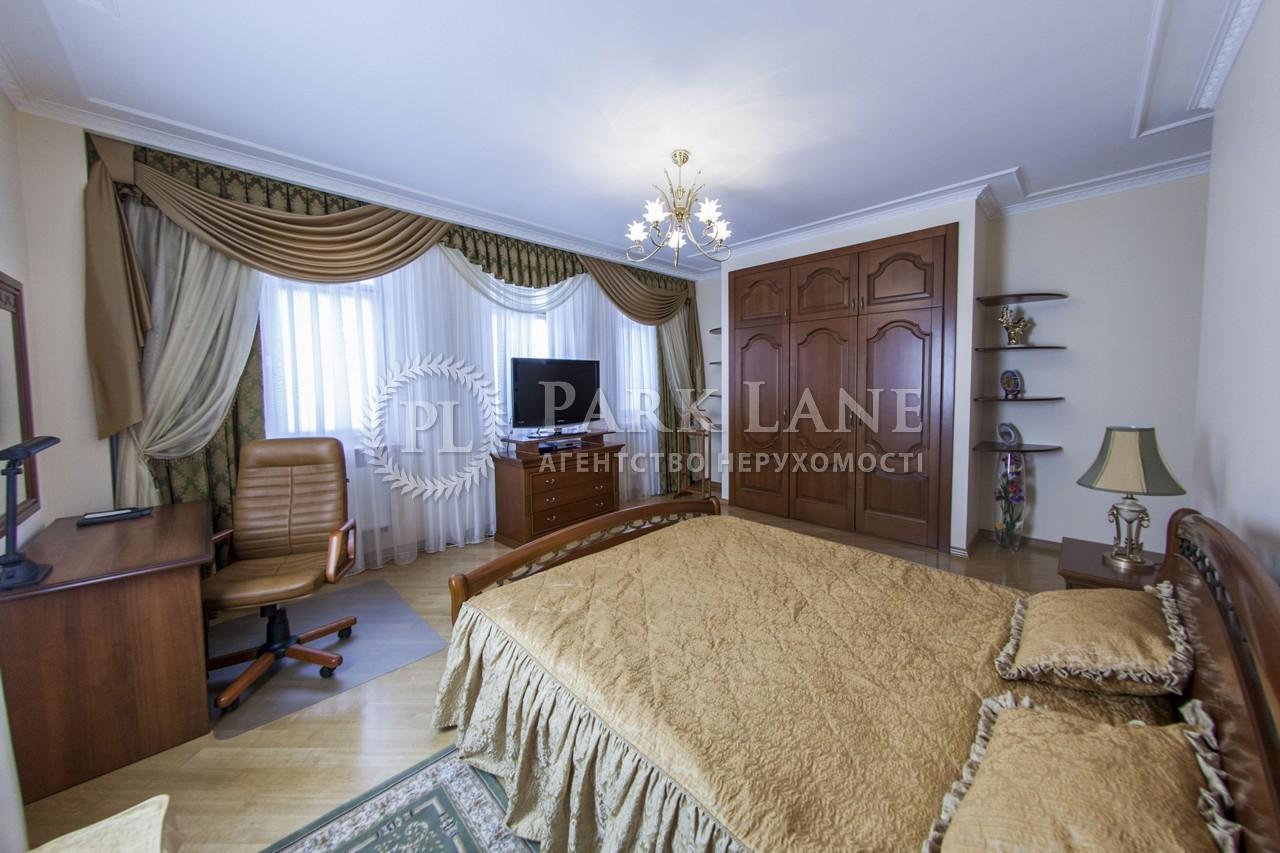 Квартира вул. Ольгинська, 6, Київ, K-18651 - Фото 14