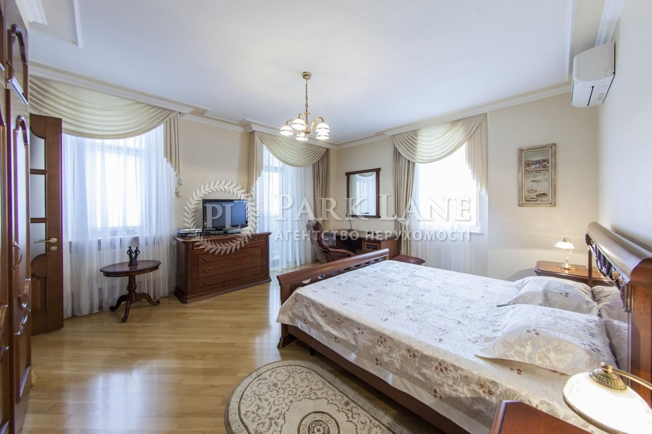 Квартира вул. Ольгинська, 6, Київ, K-18651 - Фото 11