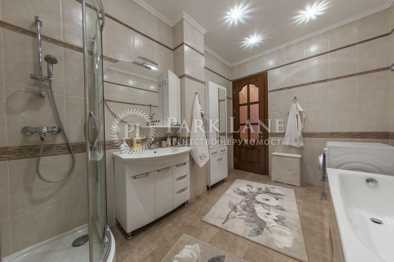 Квартира вул. Ольгинська, 6, Київ, K-18651 - Фото 16