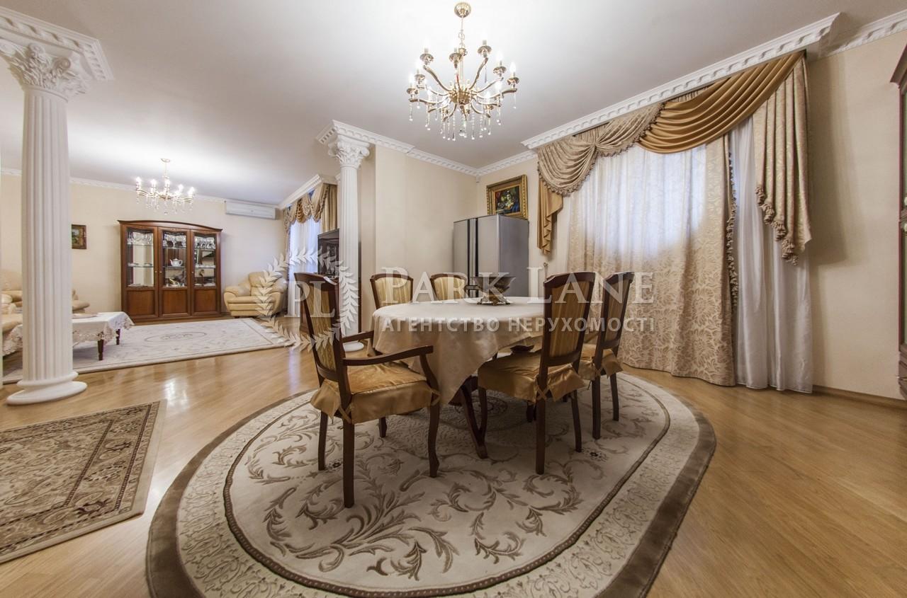 Квартира вул. Ольгинська, 6, Київ, K-18651 - Фото 5