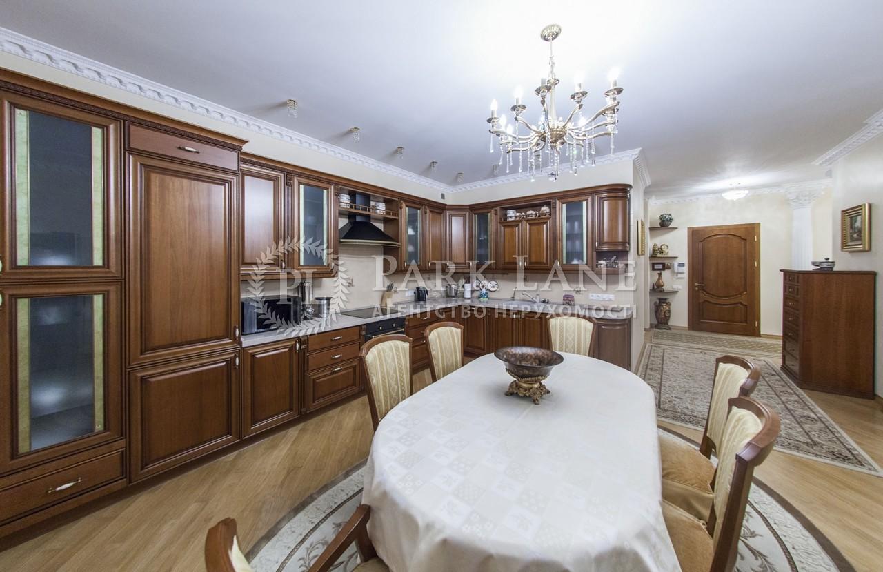 Квартира вул. Ольгинська, 6, Київ, K-18651 - Фото 7